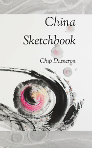 Chip Dameron | China Sketchbook
