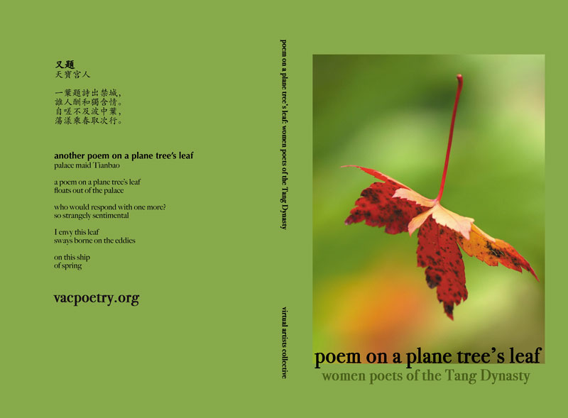 Poem On A Plane Trees Leaf Poetry